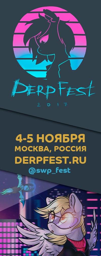 DerpFest'17