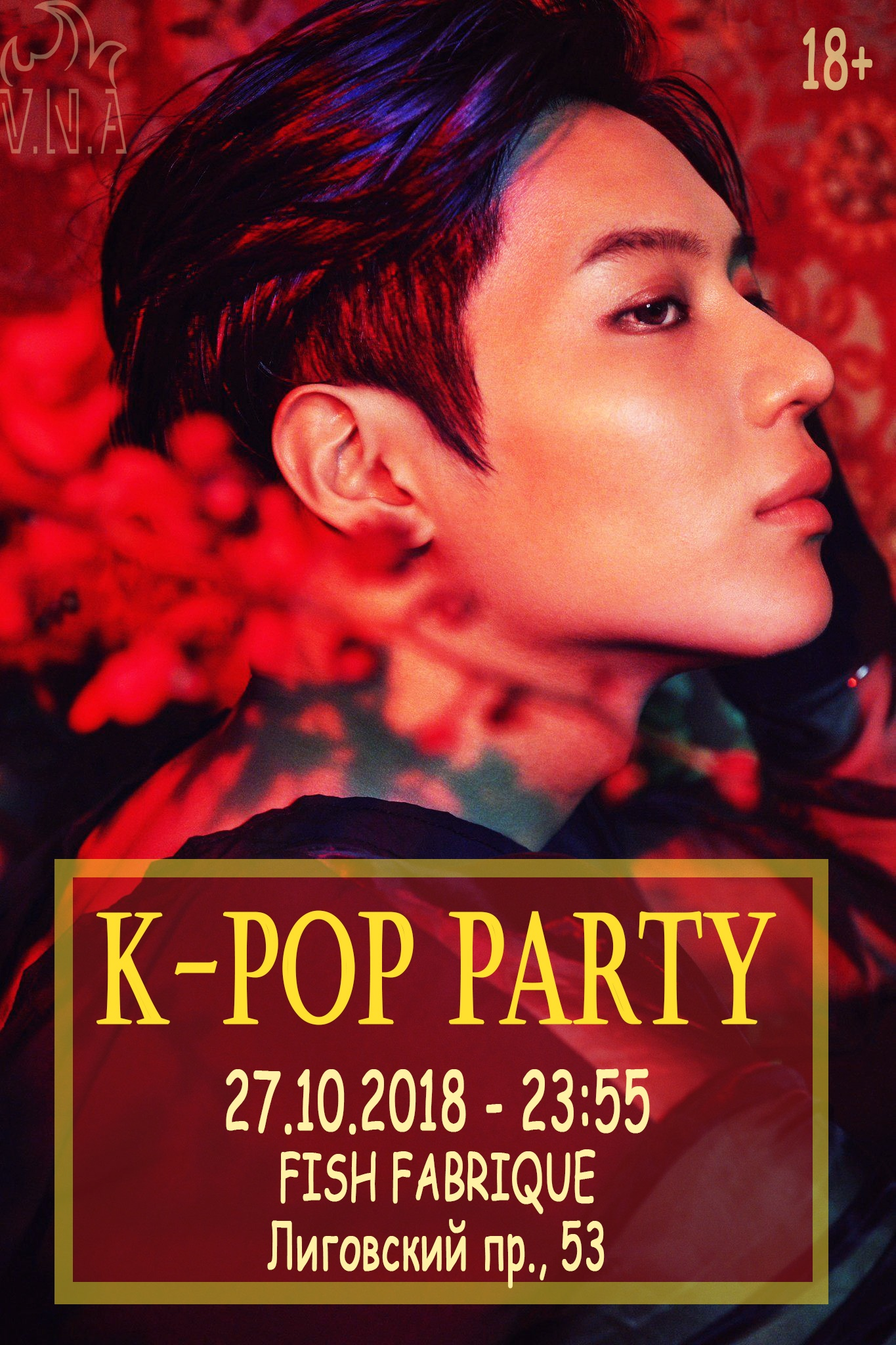 K-POP HALLOWEEN PARTY 27.10.2018